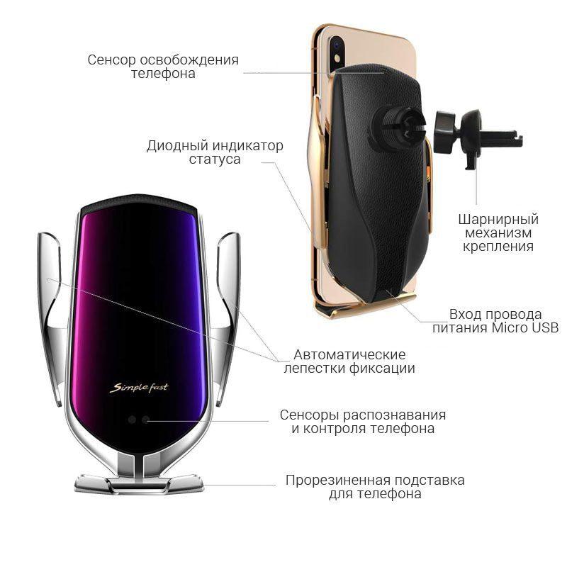 Изображение описания автомобильного держателя для смартфона Smart Sensor R1
