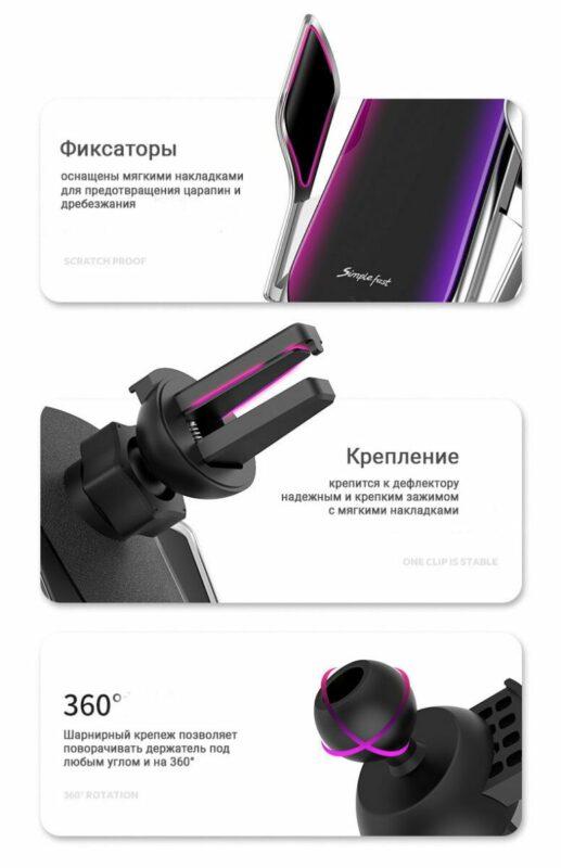Фото характеристики автомобильного держателя для смартфона