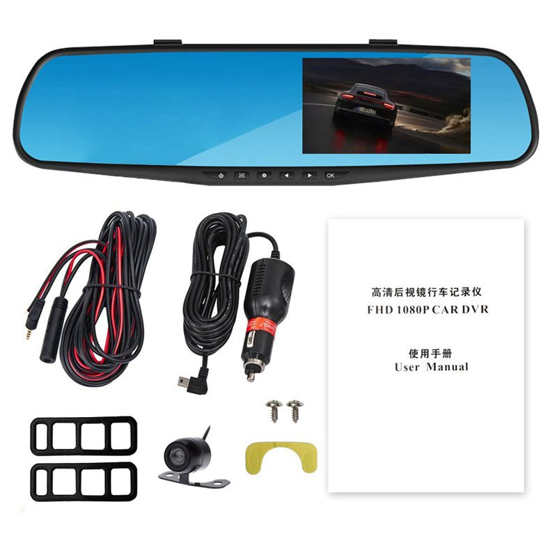 Изображение комплектации Зеркала-регистратора Vehicle Blackbox DVR Full HD