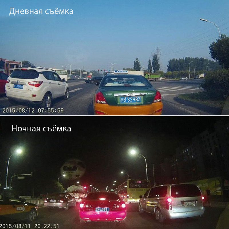 Картинка дневной и ночной съёмки Видеорегистратора зеркала Vehicle Blackbox DVR