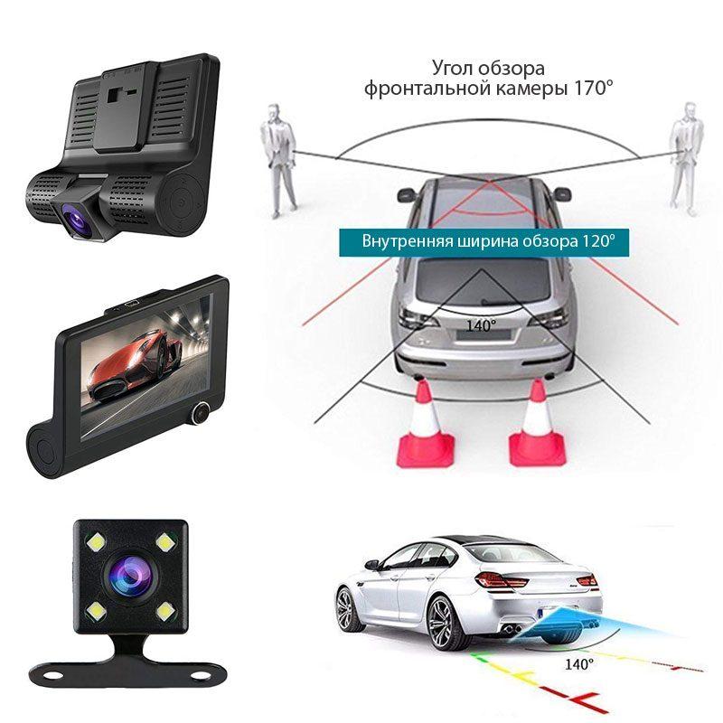 Изображение трех камер Видеорегистратора XPX с задней камерой Full HD 1080p