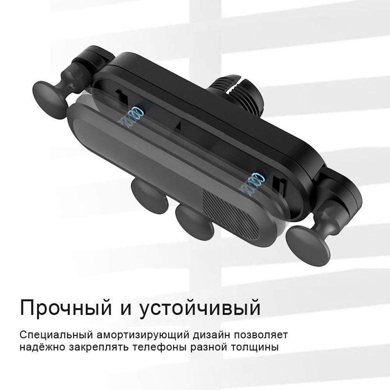 Фото Компактный держатель для телефона в машину в воздуховод
