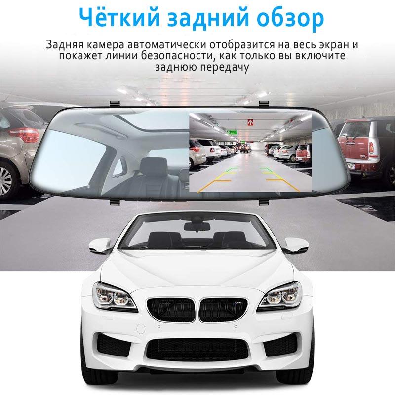 Картинка Видеорегистратора с камерой для парковки
